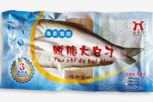 冷鲜鱼系列